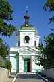 Всіхсвятська церква Херсон.jpg