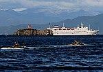 Госпитальное судно «Иртыш» на Камчатку 01.jpg