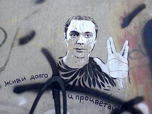 Sheldon Cooper - Sheldon Cooper doing the vulcan salute, stencil graffiti on a wall in Volgograd, Russia