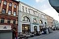 Доходный дом, Кузнецкий Мост ул., дом 6 3, строение 3.jpg