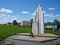 Золочев. Памятник погибшим евреям..jpg