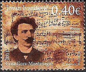 Jovo Ivanišević - Image: Йово Джуров Иванишевич