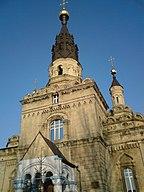 Кафедральный собор Касперовской иконы Божьей Матери.JPG