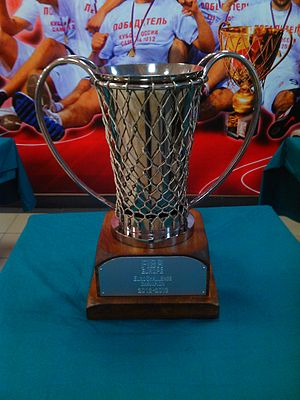 FIBA EuroChallenge - The 2013 EuroChallenge trophy, which was won by Krasnye Krylya.