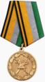 Медаль «100 лет военной торговле».png
