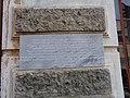 Мемориальная табличка дубль на пассаже Яушева.jpg
