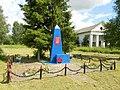 Мемориальный знак в память земляков, павших в годы Великой Отечественной войны 2.jpg