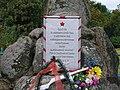 Место гибели А.В. Германа (памятная плита).jpg