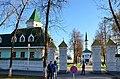 Мечеть при духовном управлении (Первая соборная мечеть).jpg