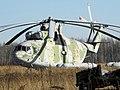 Миль Ми-26-27, Хабаровск - Южный (Гаровка-2) RP11898.jpg
