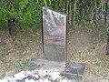 Могила радянського воїна Шумейка І.В. м. Суми, вул. Чехова, Лучанське кладовище.jpg