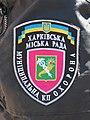 Муниципальная охрана Харькова шеврон.JPG