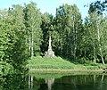 Обелиск в память основания Павловска.jpg