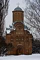П'ятницька церква - Чернігів 2.jpg