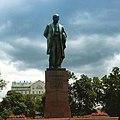 Пам'ятник Тарасу Григоровичу Шевченко у парку.jpg