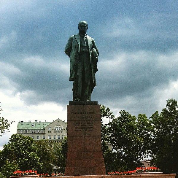 File:Пам'ятник Тарасу Григоровичу Шевченко у парку.jpg