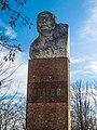 Пам'ятник Чапаєву В.І. Грузьке.jpg