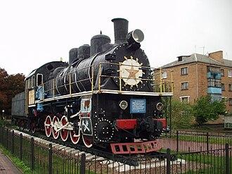 Znamianka - Image: Пам'ятник паровозу на станції Знам'янка Пасажирська