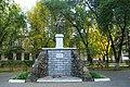 Памятник Ленину В.И. улица Ленина, сквер, Благовещенск, Амурская область.jpg