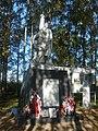 Памятник на братском захоронении в деревне Аристово.JPG