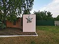 Памятник погибшим в ВОВ Рождествено 6.jpg