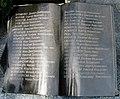 Памятный знак в Оползневом, список 2.jpg