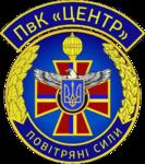 ПвК Центр (2016).png