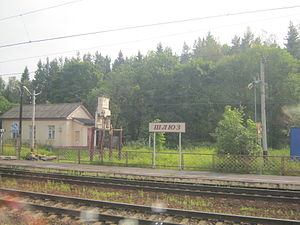 Kalininsky District, Tver Oblast - Shlyuz railway platform.