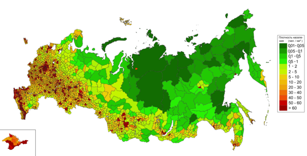 Federal districts by population density. The population is most dense in the European part of the country, with milder climate, centering on Moscow, St. Petersburg and other cities. Plotnost' naseleniia Rossii po munitsipal'nym obrazovaniiam.png