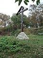Поклонный крест. Зверинецкий монастырь.jpg
