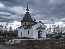 Мемориальный комплекс из двух видов гранитов Калтан Памятник Роза из двух видов гранита Тольятти