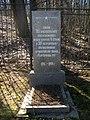 Пулковское воинское кладбище 08.jpg