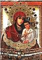 Святогорская икона Божией Матери.jpg