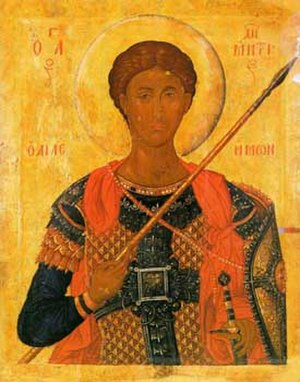 Marko's Monastery - Fresco depicting Saint Demetrius