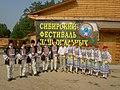 Сибирский фестиваль национальных культур.JPG