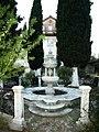 Скит Светог Андреја Првозваног - panoramio.jpg