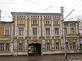 Советская ул 65 в Саратове.jpg