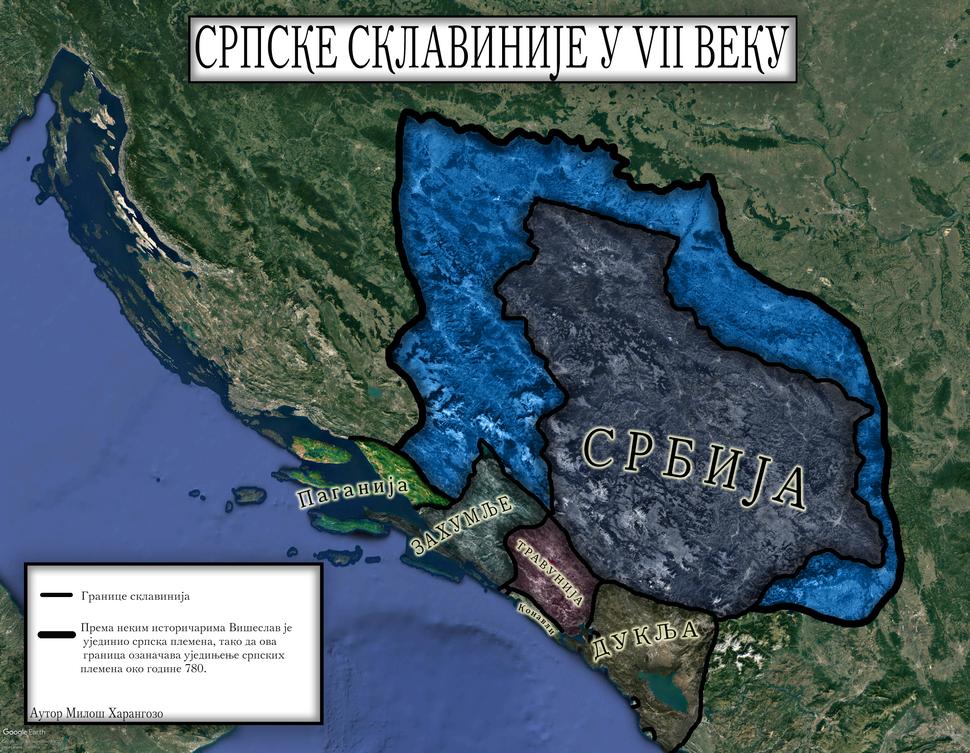Српске склавиније 7. век