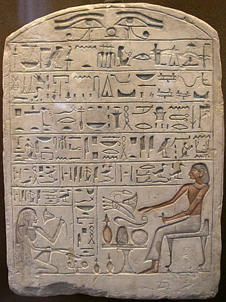 Egyptian Collection of the Hermitage Museum - Limestone stele of a chief potter, 18th century BC
