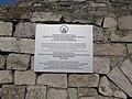 Табличка-Мавзолей Хусейн-бека.jpg