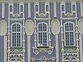 Тула, Кремль. Успенский собор. Фрагмент декора северной части фасада.JPG