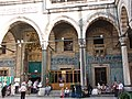 Турция (Türkiye), провинция Стамбул (il İstanbul), Стамбул (İstanbul), р-н Еминёню (ilçe Eminönü, Rüstem Paşa), Новая мечеть (Yeni Camii), 16-38 15.09.2008 - panoramio.jpg