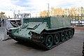 Тягач Т-34Т.jpg
