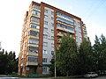 Ул. Мира, 49 (отделение Сбербанка России), 2009 год - panoramio.jpg
