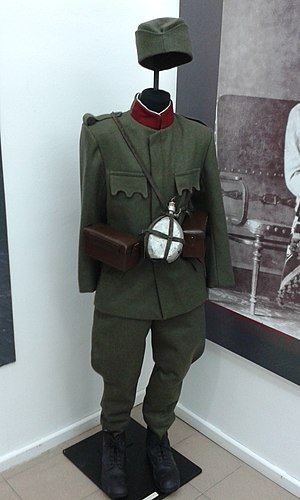Serbian Campaign of World War I - Uniform of Serbian soldiers from 1914