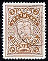 Уржумский уезд № 8 (1905 г.) (2).jpg
