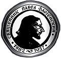 Фонд Павла Флоренского.jpg