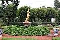 Фонтан Колокол со статуей Психеи у Монплезира.jpg