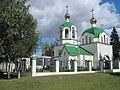 Церковь Святых Царственных Мучеников.jpg