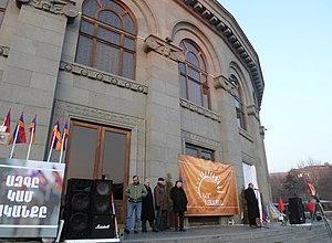 Jirair Sefilian - Jirair Sefilian, Petros Makeyan, Varuzan Avetisyan, Hmayak Hovhannisyan, Garegin Chugasyan (december, 2015)